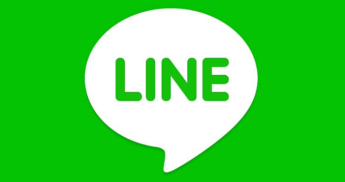 line-china